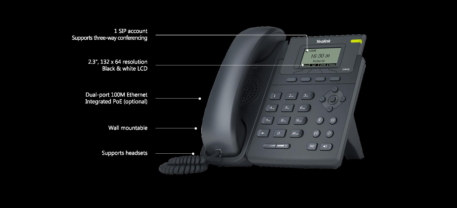 SIP-T19P E2